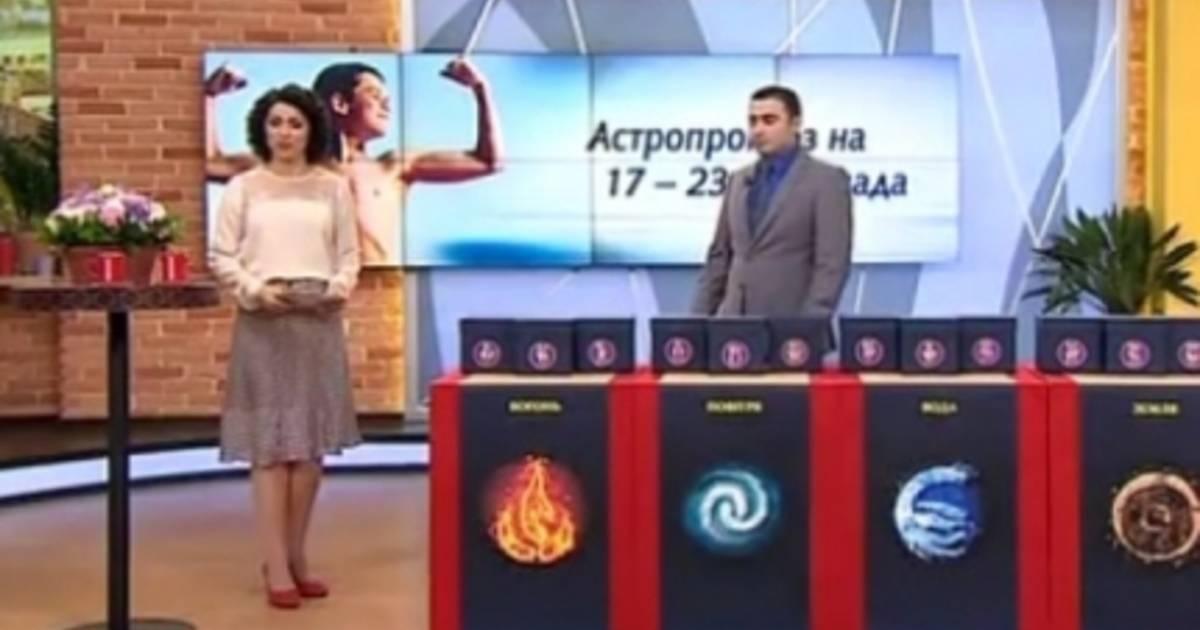 Гороскоп от хаяла алекперова на 2019 год