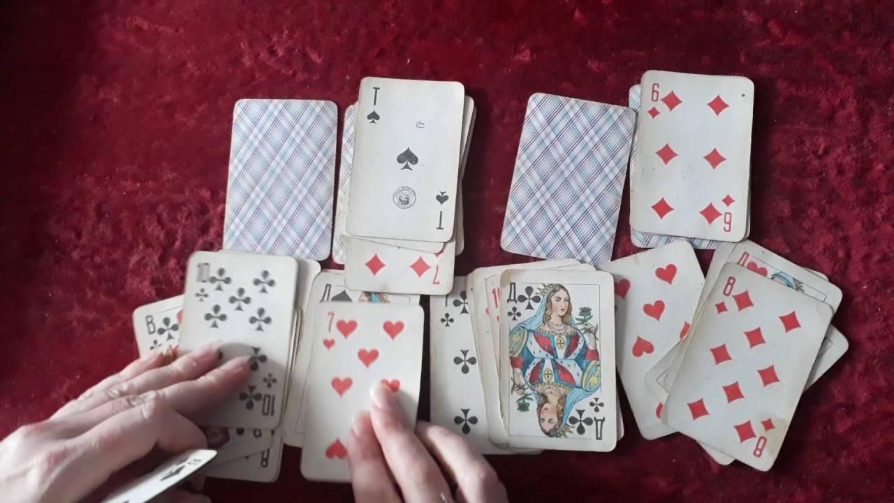 Гадание на четырех королей онлайн — magiya9
