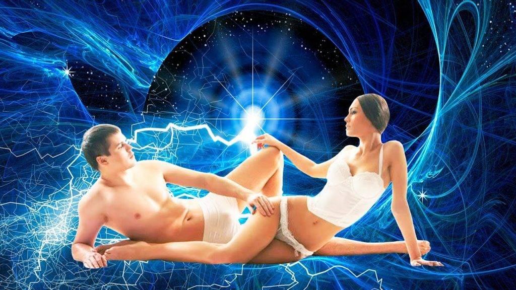Сексуальная привязка мужчины на энергетическом уровне