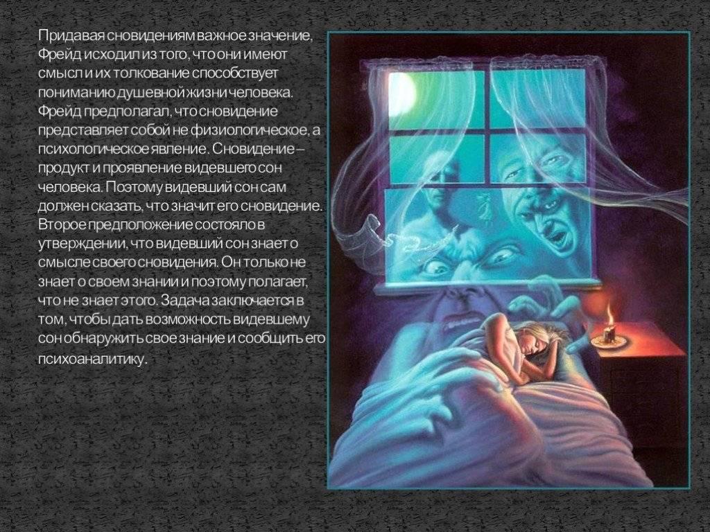К чему снится дым от пожара: толкование снов, расшифровка символов