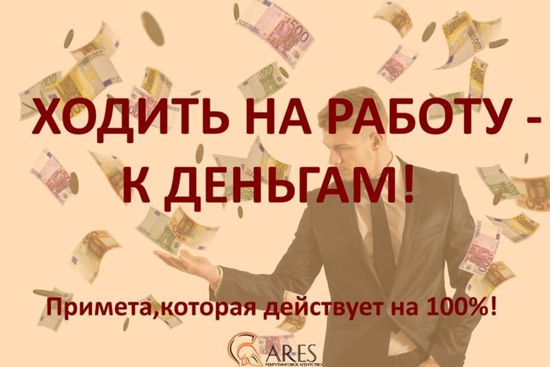 Приметы про деньги, которые помогают разбогатеть