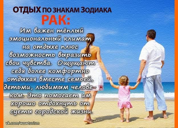 Пересыпь - отдых у моря  2020  - цены, отзывы, без посредников / едем-в-гости.ру