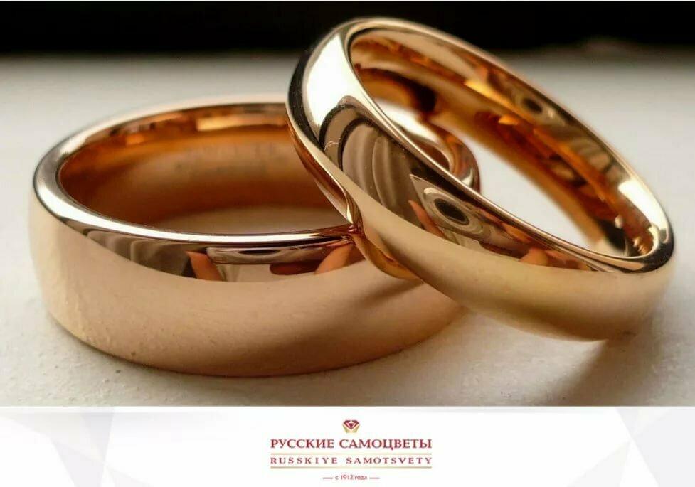 Какие должны быть ???????? обручальные кольца: приметы и суеверия