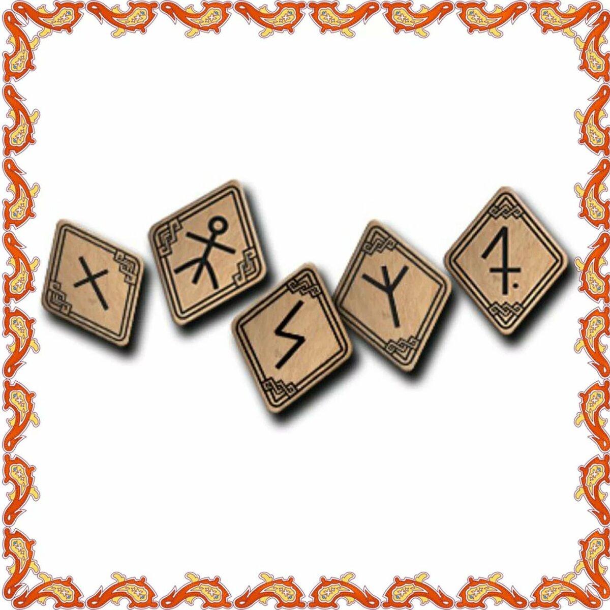 Значение руны Ансуз в магии, толкование при гадании