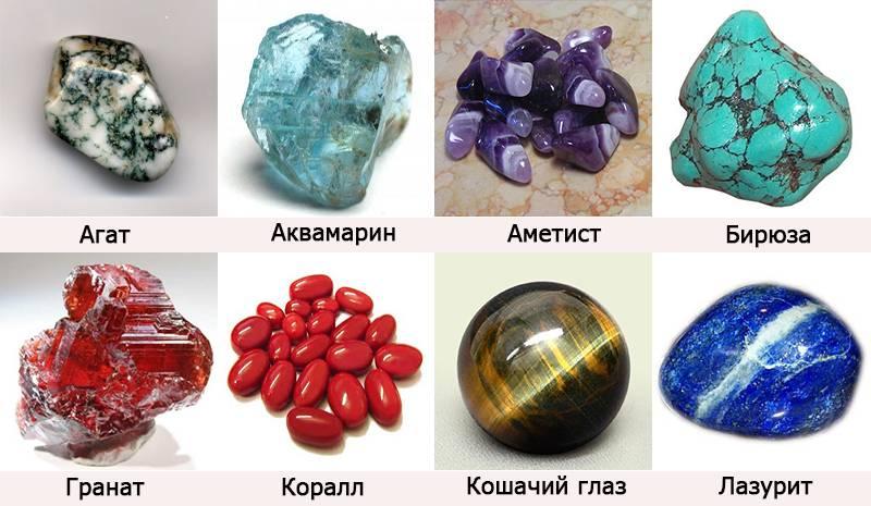 Какой камень подходит рыбам мужчине и женщине