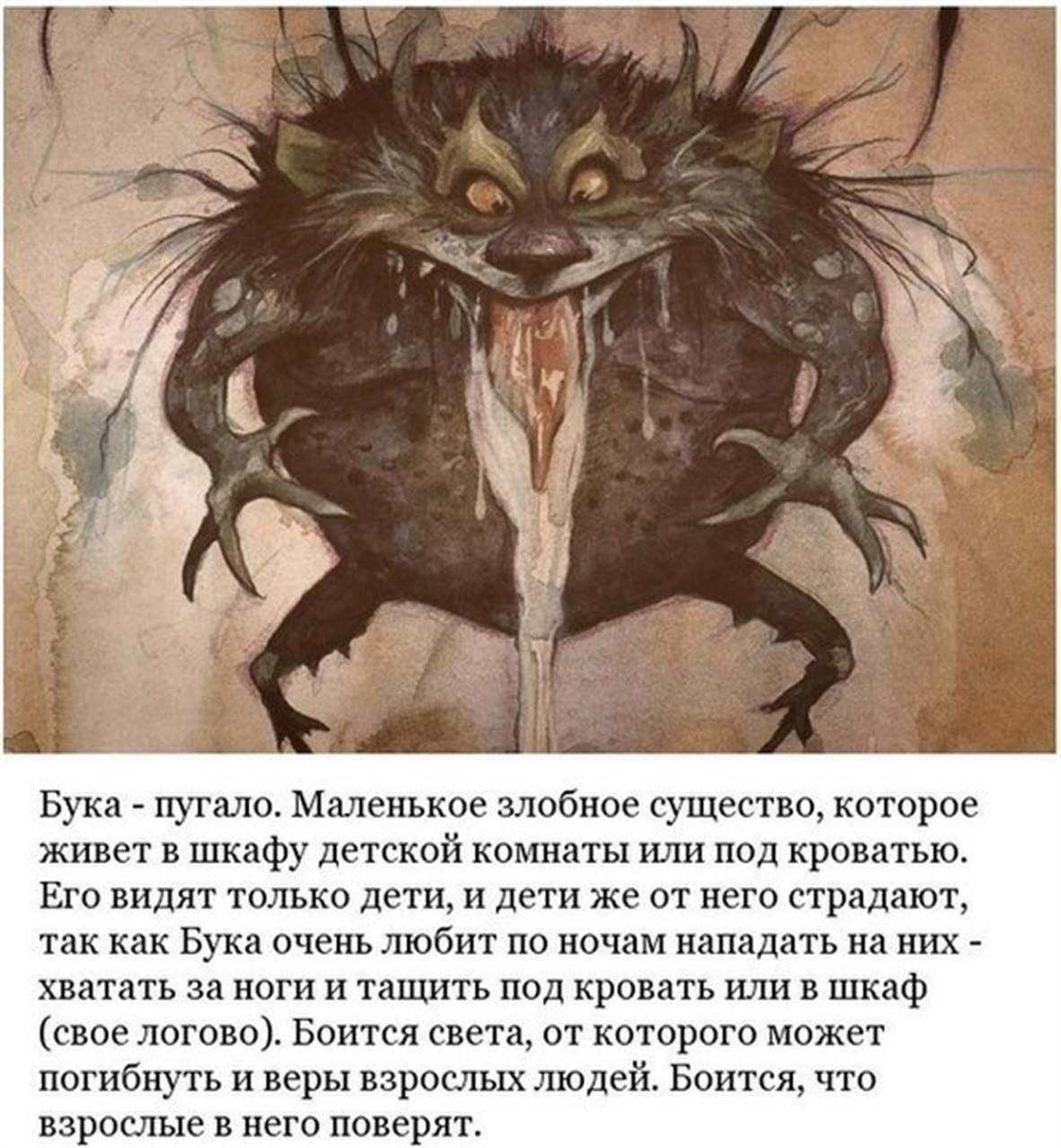 Бука в шкафу » страшные истории