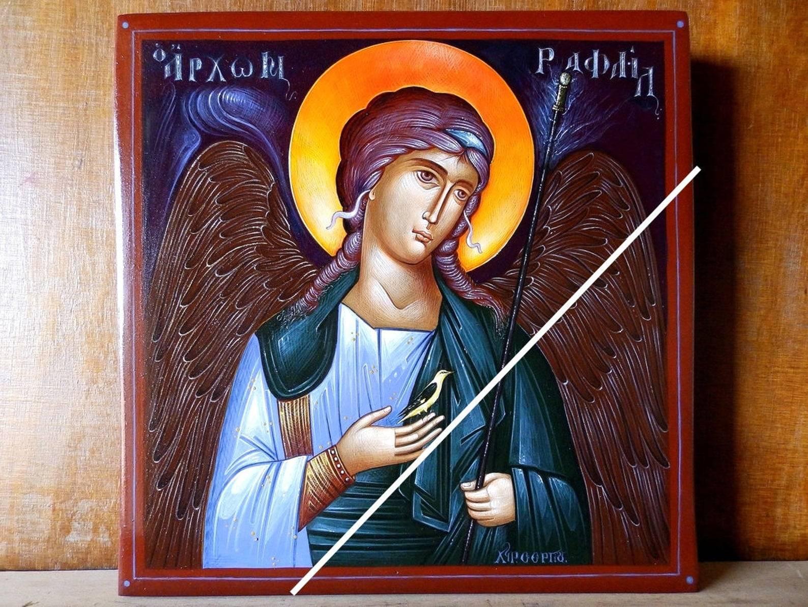 Молитва рафаилу архангелу о защите