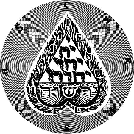 3.неизвестная история масонства