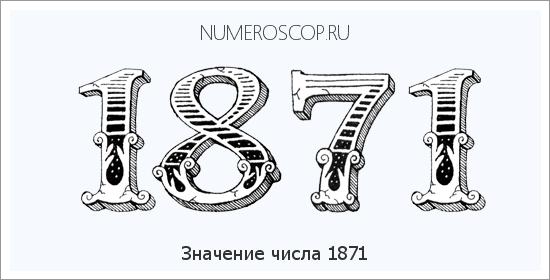Число 44 в нумерологии означает превышение стандартных человеческих возможностей