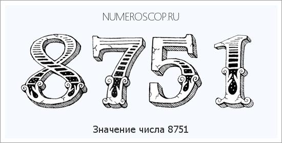 Узнай! значение числа 44 в нумерологии