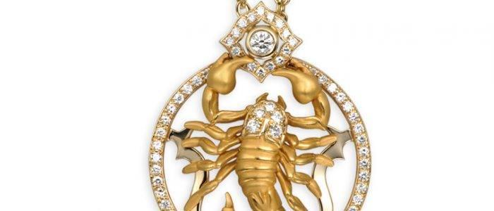 Скорпион знак зодиака талисманы оберёги