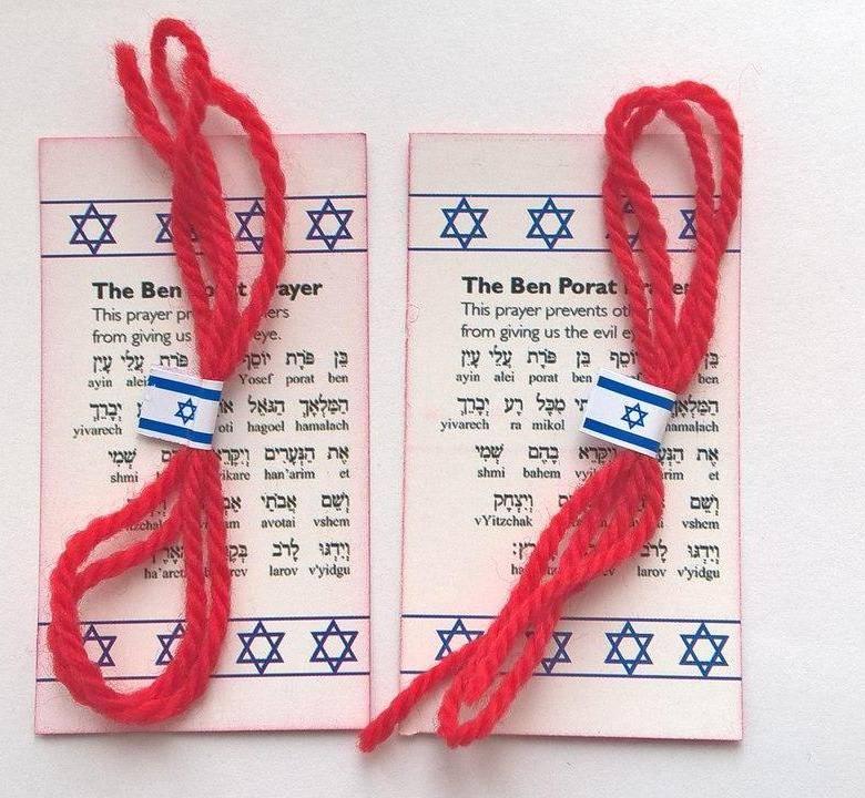 Как правильно завязывать красную нить из иерусалима на запястье