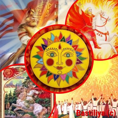 Ярило — бог солнца и посвященный ему праздник ярилин день. бог солнца ярило