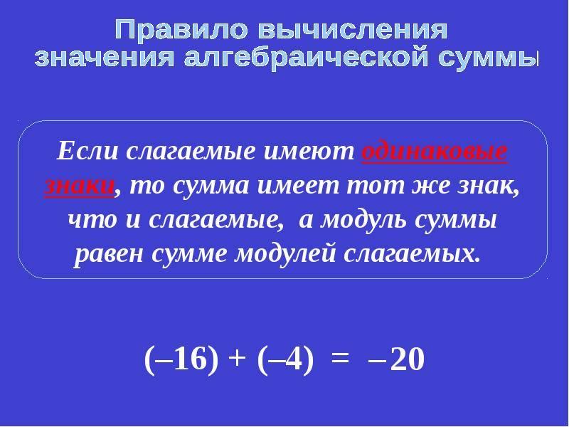 Онлайн расчет в нумерологии по дате рождения — рассчитать число судьбы