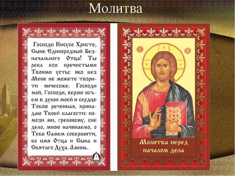 Лики богородицы | иконы божией матери | правмир