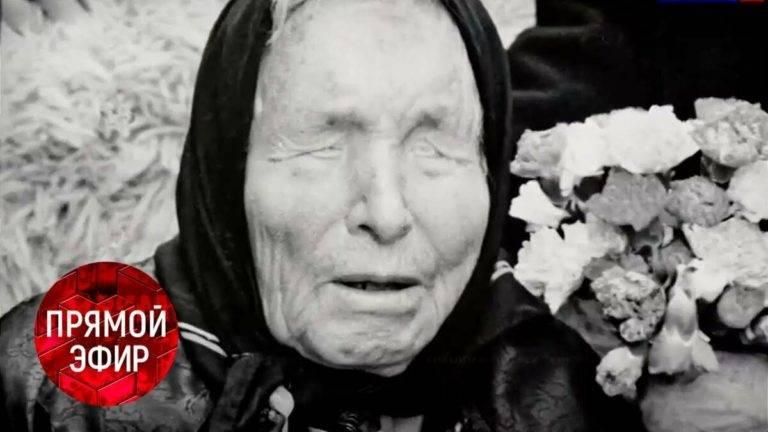 Предсказания веры лион о турции: развал, нато, эрдоган
