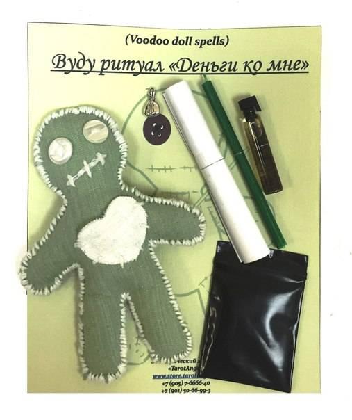 Заговоры вуду, сделанные на куклу: на похудение, деньги