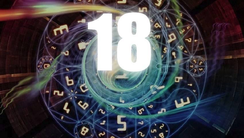 Значение числа 99