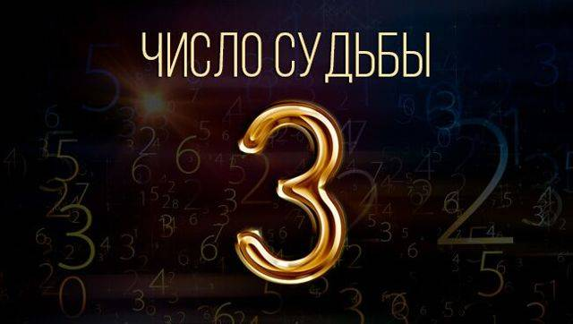 Магия числа 4. значение 4 в нумерологии.   магия