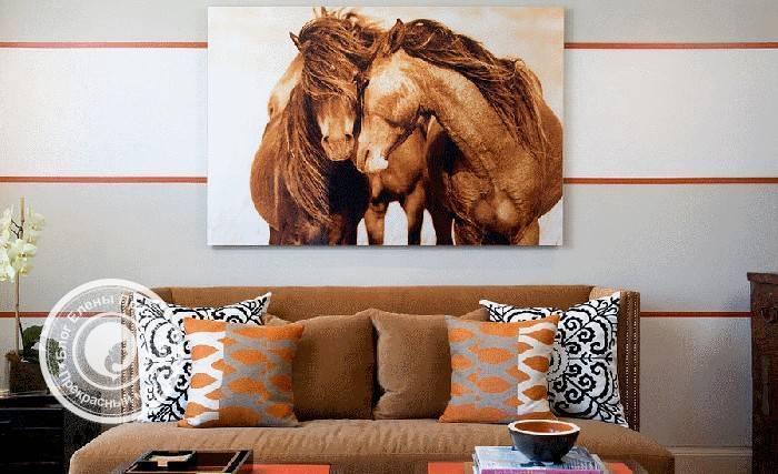 Картина с лошадьми по фен шуй
