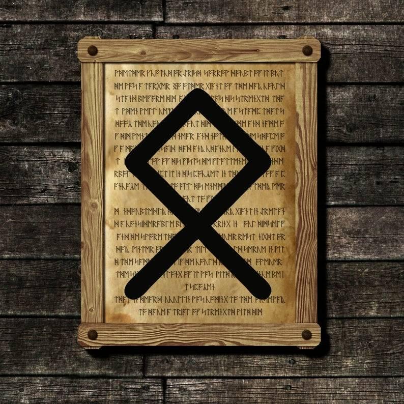 Значение руны одал - трактовка в гадании и применение в магии