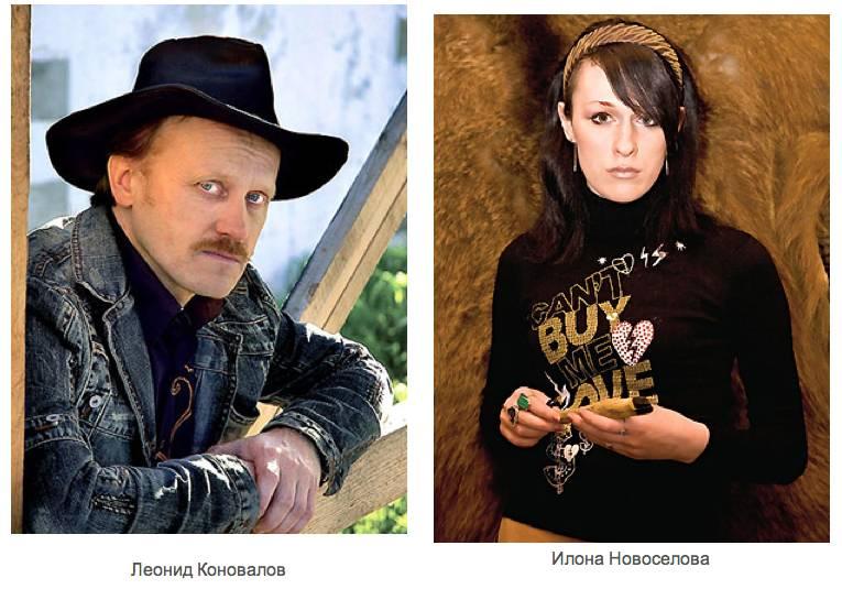 Экстрасенс леонид коновалов — его биография и жизненный путь