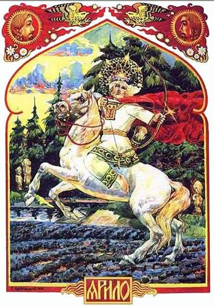 Ярило — бог солнца и посвященный ему праздник ярилин день. мать — сыра земля и другие самые любопытные культы и ритуалы у славян культы любви и плодородия