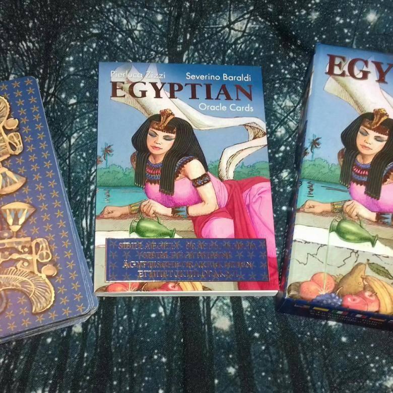 Онлайн гадание «египетский оракул»