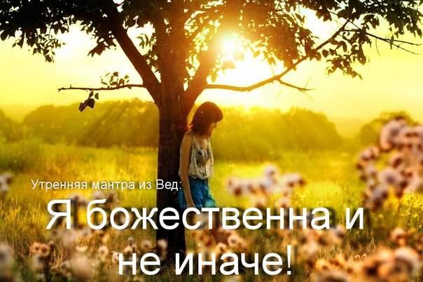 Мир позитива и хорошего настроения для удачного для