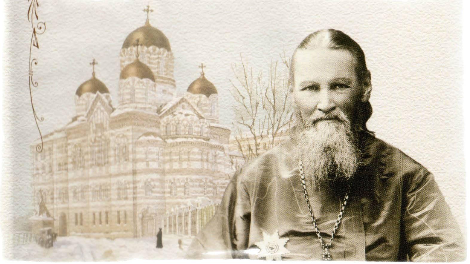 Чудеса и житие Иоанна Крондштатского