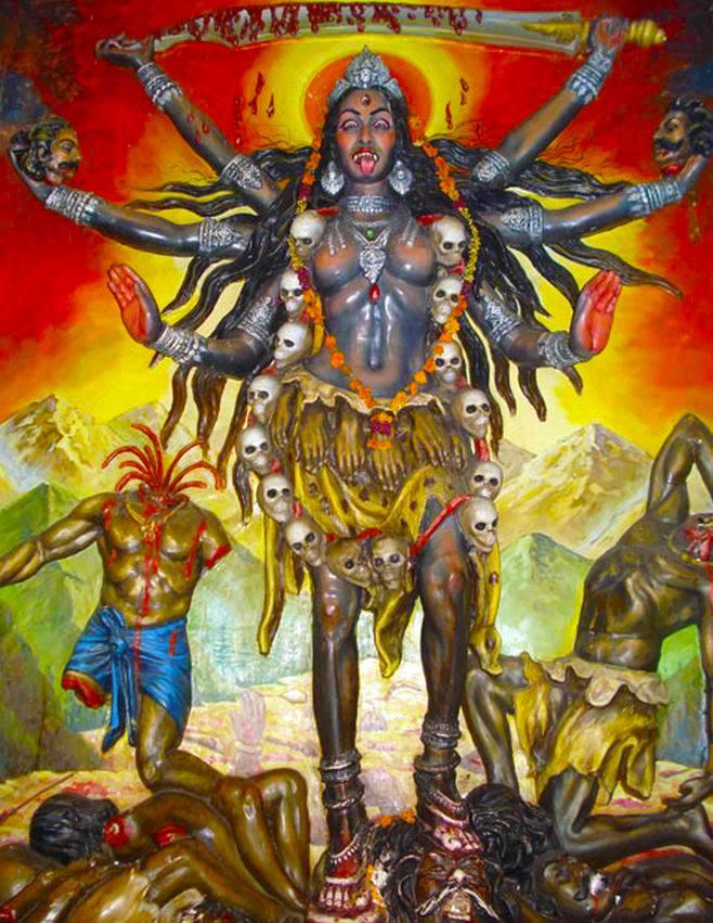 Традиционные религии африки