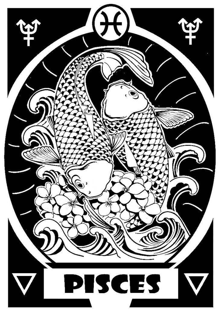 ♓ знак зодиака рыбы
