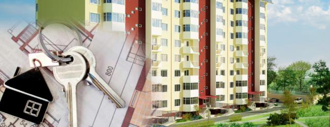 Основные нюансы удачной продажи квартиры – приметы