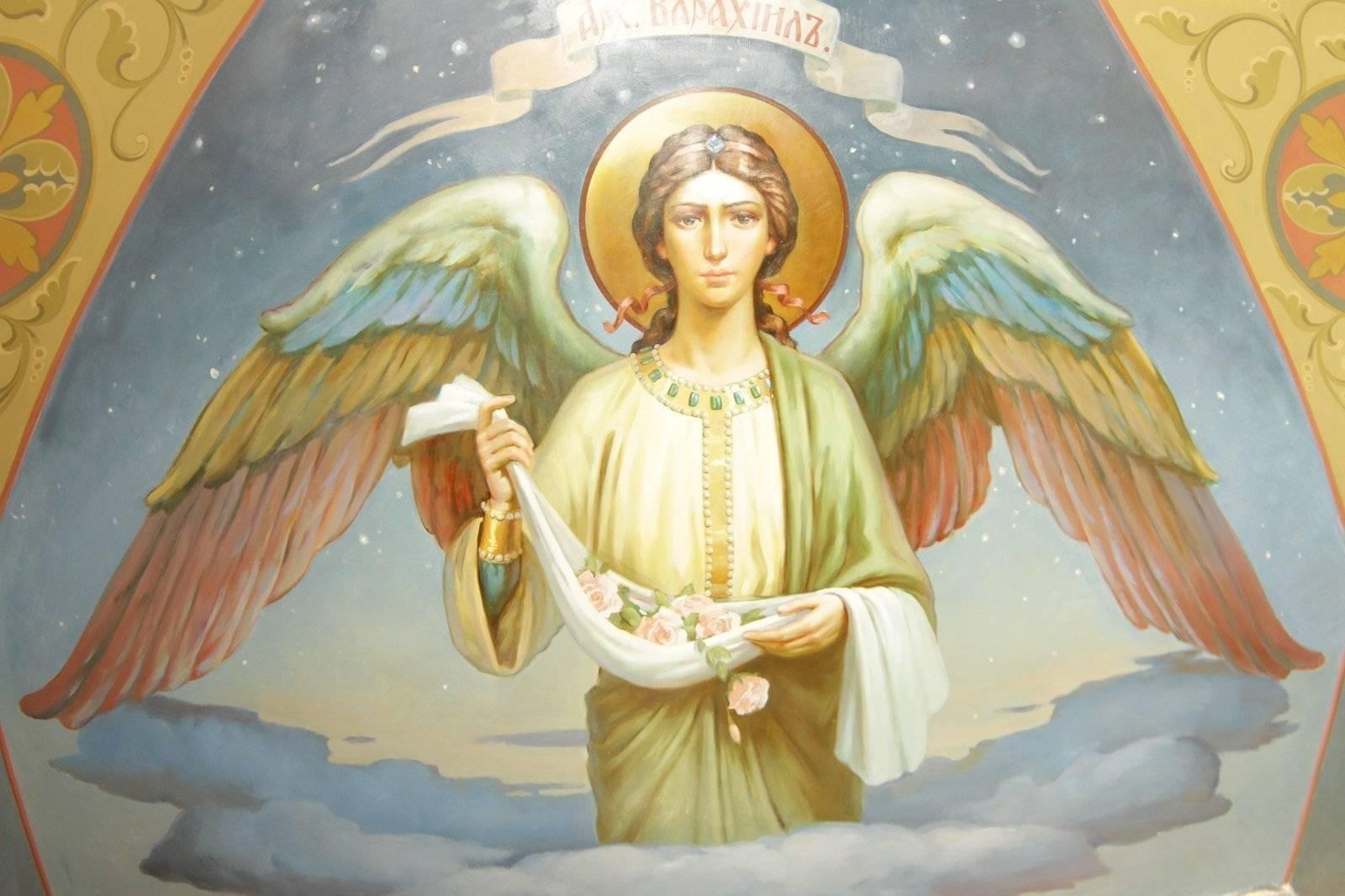 Молитва к ангелу барчиилу - молитвы
