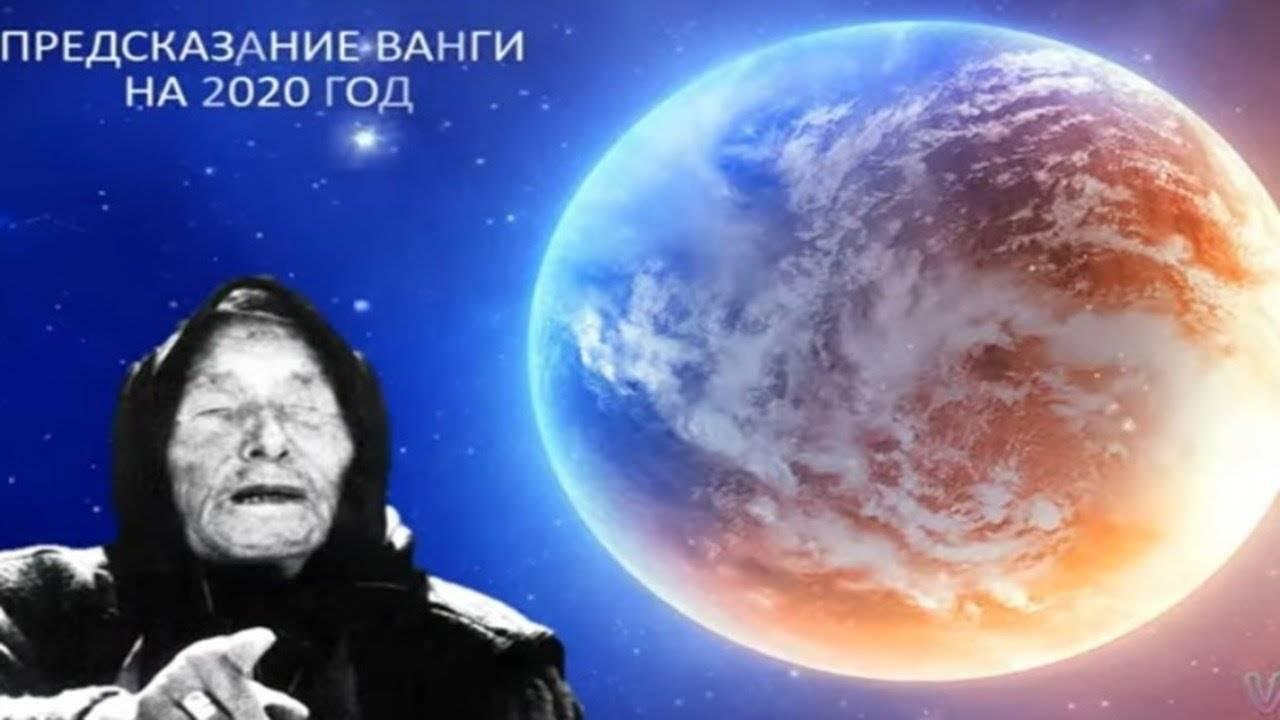 Известная американская провидица предсказала конец света в 2020 году (5 фото)