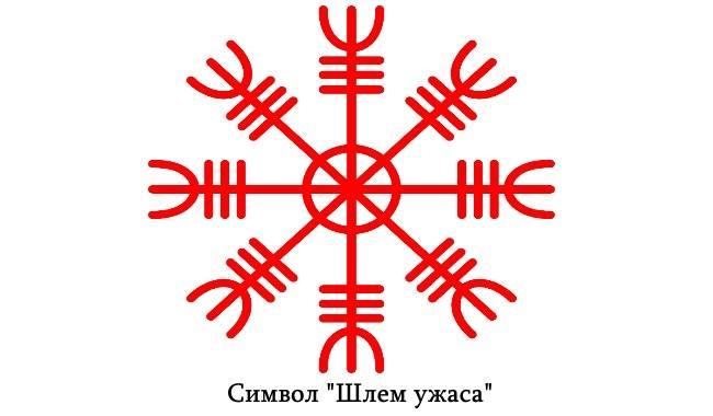 Оберег валькнут: значение знака одина, символа три треугольника