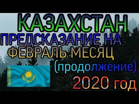 Настоящие предсказания для украины на 2019 год (8 фото)