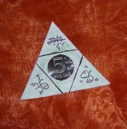 ᐉ тайны масонов: когда богатство само идет в руки. тайны масонов - taromasters.ru