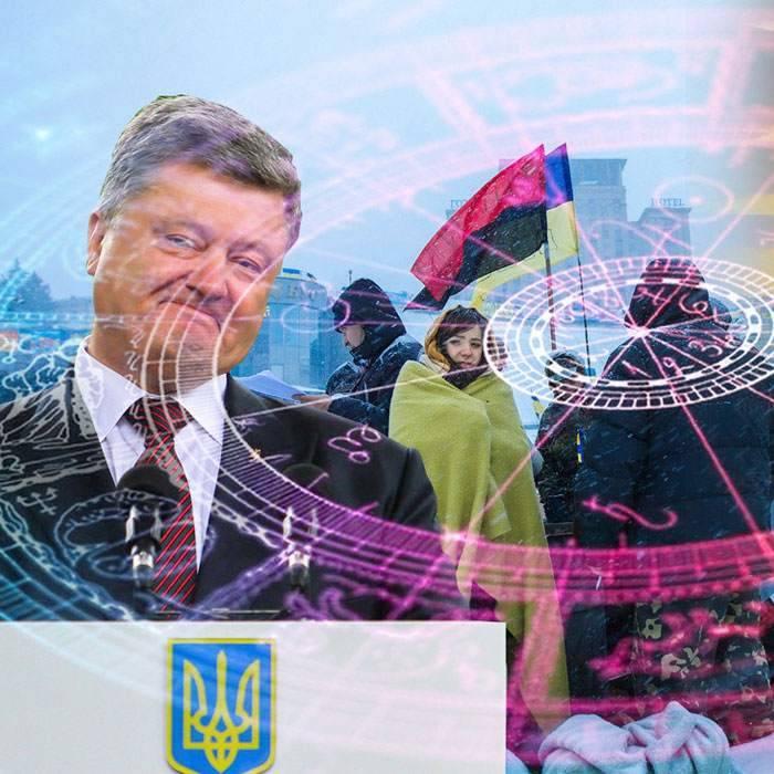 «генофонд будет вымирать»: страшное предсказание украинского провидца