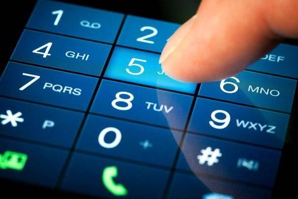 Нумерология по номеру телефона — рассчитать онлайн число и получить расшифровку бесплатно