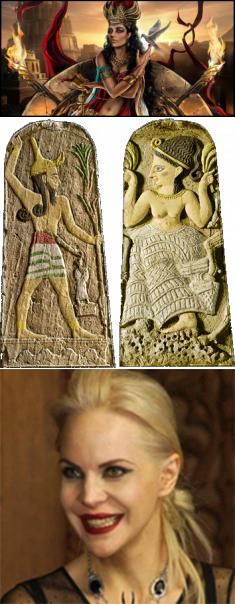Образ богини астарта в разных культурах