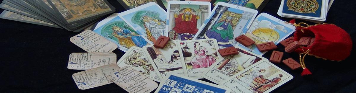 Цыганское онлайн гадание «гороскоп» на ближайшее будущее