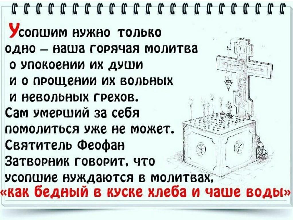 Поминки у мусульман: на какой день после смерти проходят у татар