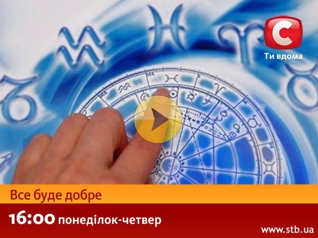 Гороскоп на 2020 год от хаяла алекперова