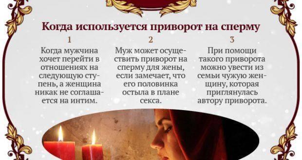 10 приворотов на узелки: сильные ритуалы на расстоянии