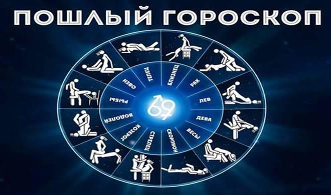 Сексуальный гороскоп телец: для мужчин и женщин