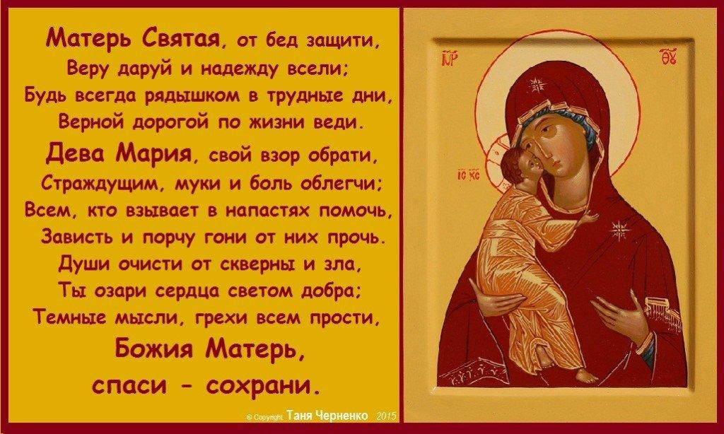 Неперебиваемый и сорокасильный обереги от врагов. молитва семи крестам и молитва задержания.