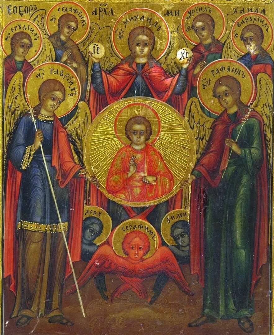 Ангелы и архангелы. ангелы и архангелы — сходства и отличия самых близких к людям чинов