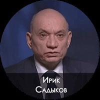 Садыков марат наилевич - биография, новости, фото, дата рождения, пресс-досье. персоналии глобалказань.ру.