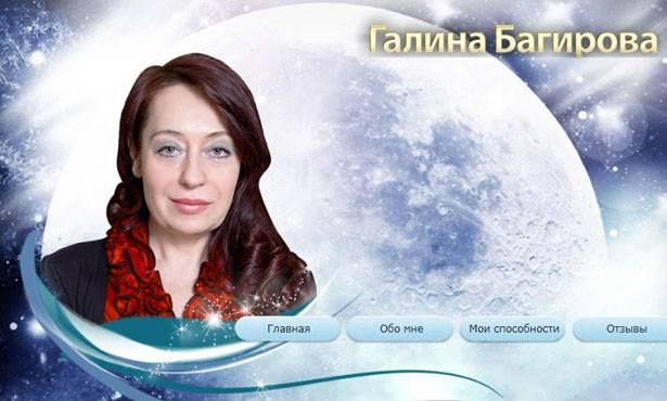 Иса багиров: биография, личная жизнь, фото
